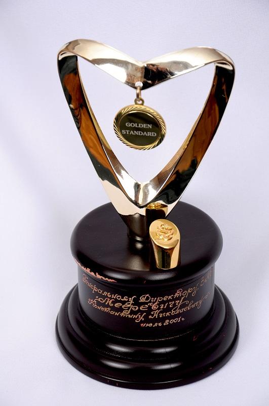 Награда компании Крз